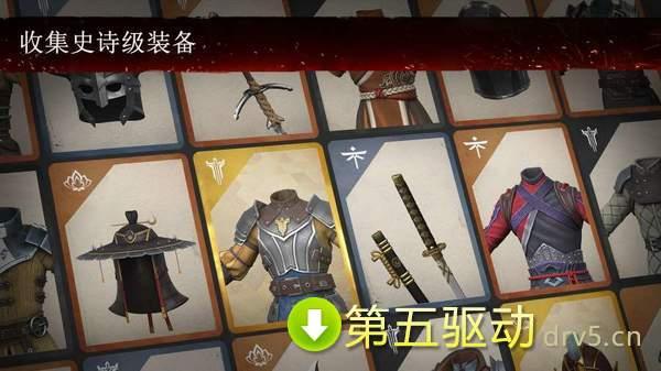 暗影格斗3汉化破解版图3