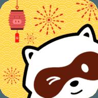 酥骨漫画app