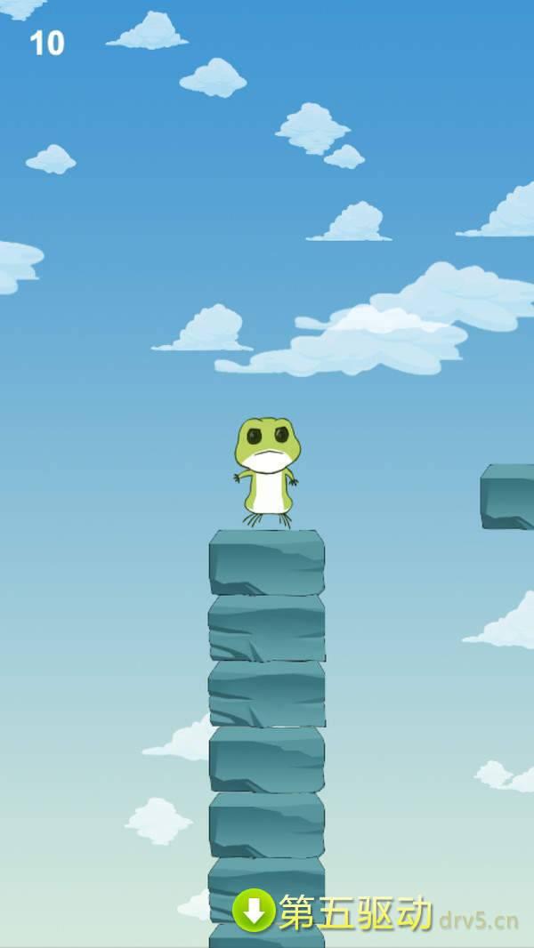 青蛙跳一跳红包版图1