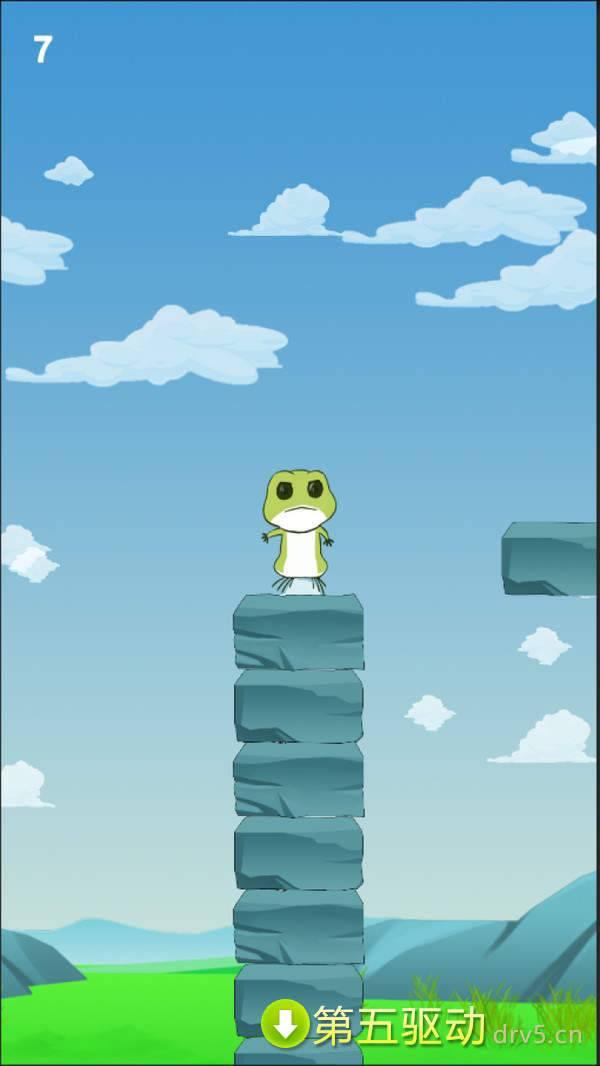 青蛙跳一跳红包版图2