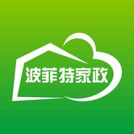 波菲特家政app