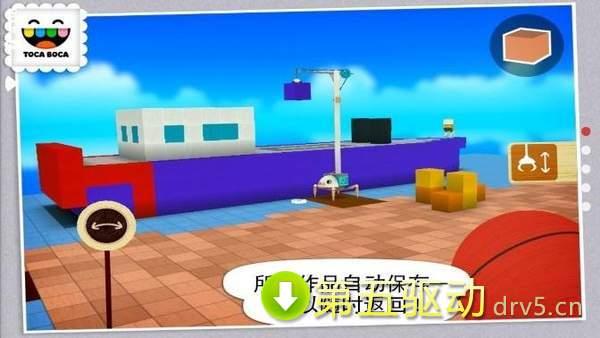 托卡大建造中文版图1