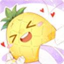 菠萝漫画官网版