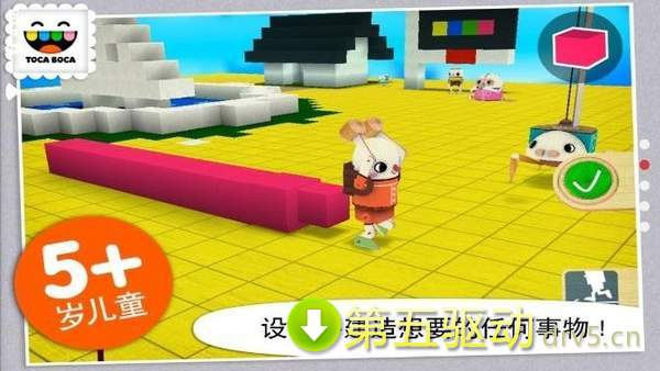 托卡大建造中文版图2