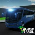 遨游巴西2020