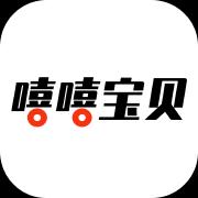 嘻嘻宝贝app