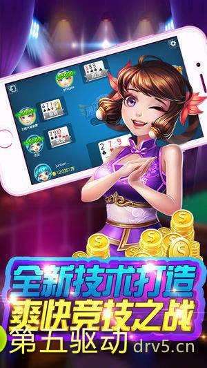 有闲棋牌app图2