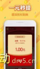 嘻嘻宝贝app图2