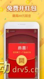 嘻嘻宝贝app图1