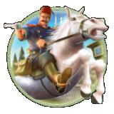 騎馬與火槍