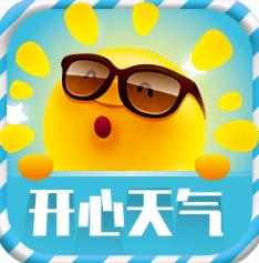 开心天气预报app