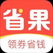 省果app