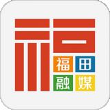 福田融媒app