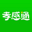 孝感通app