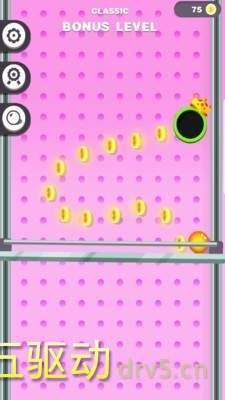 黑洞球球之王手机版图3