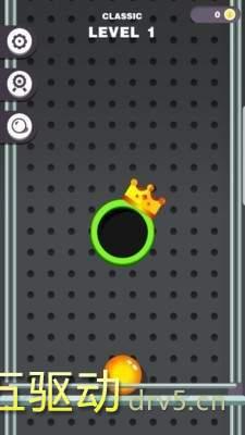 黑洞球球之王手机版图1