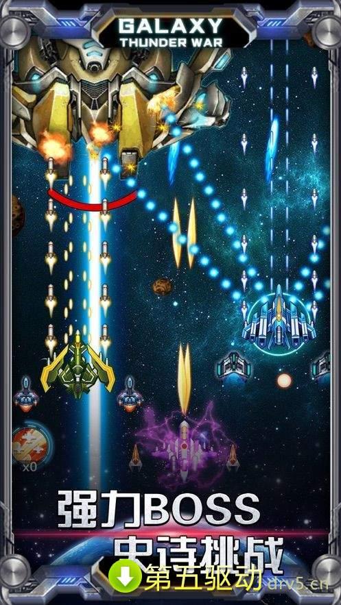 星际雷霆战争红包版图1