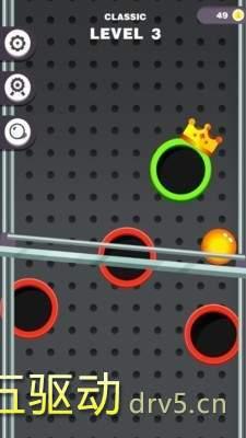 黑洞球球之王手机版图2