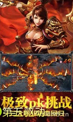 龙门神途手游官网版图2