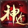 龙门神途手游官网版