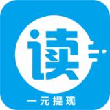 读客资讯app