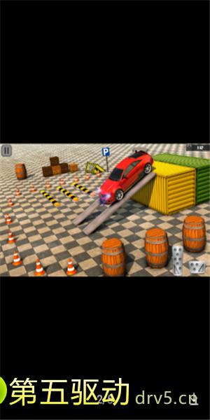 停车场驾驶学校2020图1