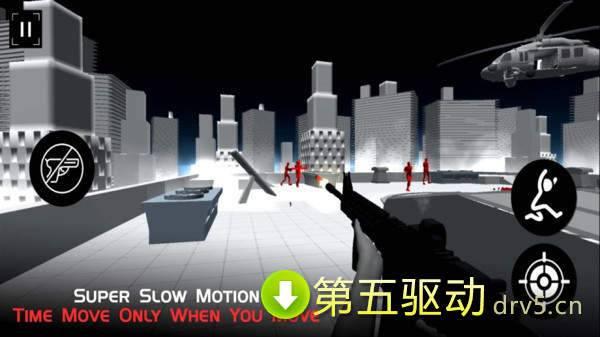 慢枪射击图1
