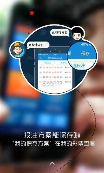 酷彩吧app图3