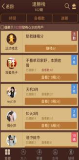 六盒宝典香港版图1