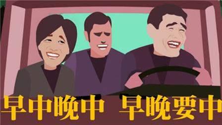 彩帝彩票官网版
