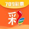 709彩票安卓版