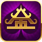 金樽电玩城app2020