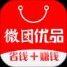 微团优品app