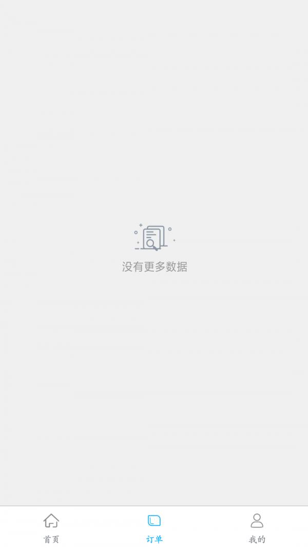 捷登app图1