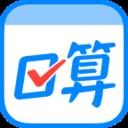 作业帮口算app安装