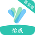怡成云医app