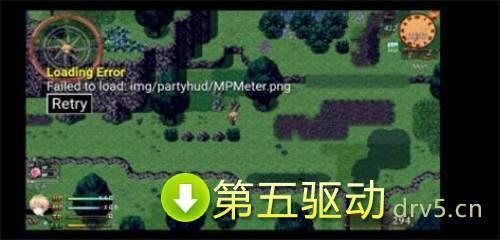 欲望之尾安卓汉化版下载图2