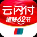 云闪付官方版app