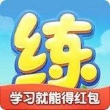 乐乐课堂最新app
