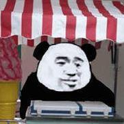 熊猫人煎饼果子表情包2020