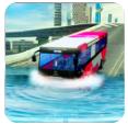 涉水巴士游戏