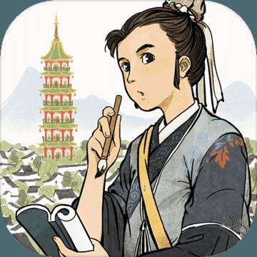江南百景圖1.2.2全人物版