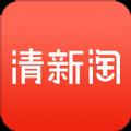 清新淘手机版app