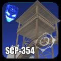 scp354红湖