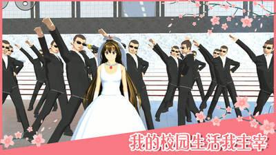 樱花校园模拟器最新版本新服装