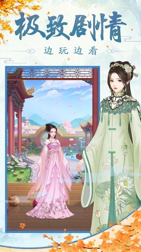 皇后吉祥游戏红包版图2