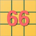 Sudoku 66游戏