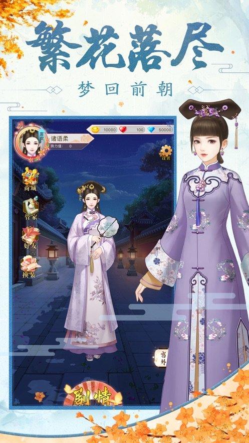 皇后吉祥游戏红包版图3