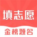 2020江苏高考志愿填报演练入口