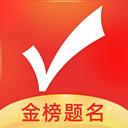 优志愿app下载